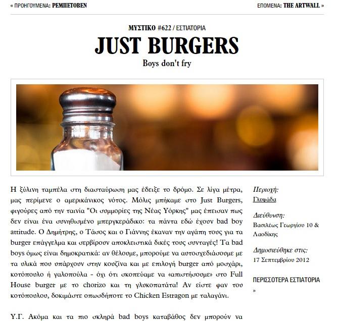 burger daily secret glyfada